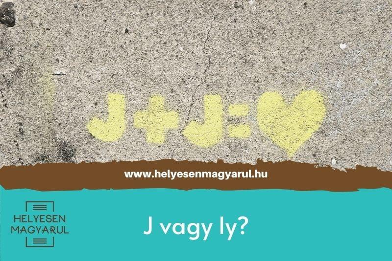 J vagy ly? - helyesírási teszt - borítókép